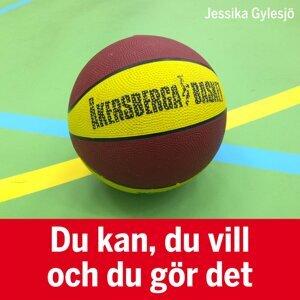 Jessika Gylesjö 歌手頭像