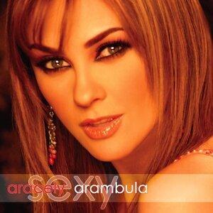 Aracely Arambula 歌手頭像