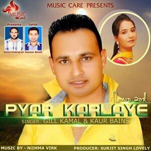 Gill Kamal feat. Kaur Bains 歌手頭像