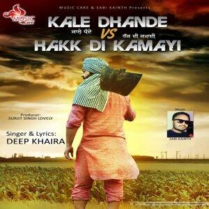 Deep Khaira 歌手頭像