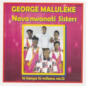 George Maluleke Navanwanati Sisters 歌手頭像