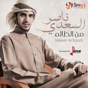 Nasser Al Saadi 歌手頭像