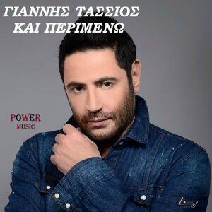 Giannis Tassios 歌手頭像