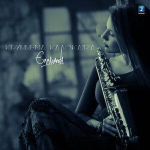 Emmanouela Houli 歌手頭像