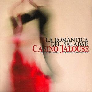 La romàntica del saladar, Hèctor Buigues i Pastor, Hèctor Peris i Contreras 歌手頭像