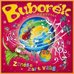 Buborék 歌手頭像