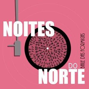 Noites Do Norte 歌手頭像