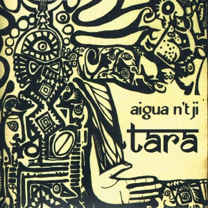 Dídac Ruiz 歌手頭像