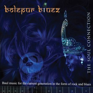 Bolepur Bluez 歌手頭像