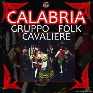 Gruppo Folk Cavaliere 歌手頭像