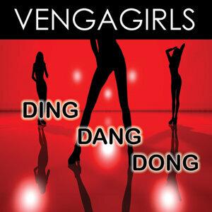 Vengagirls 歌手頭像