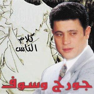 George Wassouf 歌手頭像