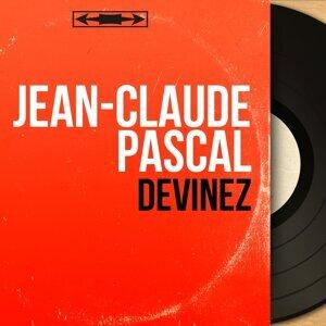 Jean-Claude Pascal 歌手頭像