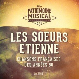Les Soeurs Etienne 歌手頭像
