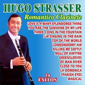 Hugo Strasser 歌手頭像