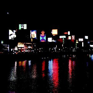 Neon Night Drive