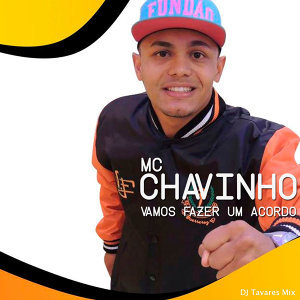 MC Chavinho 歌手頭像