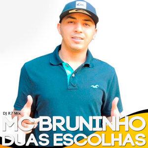 MC Bruninho 歌手頭像