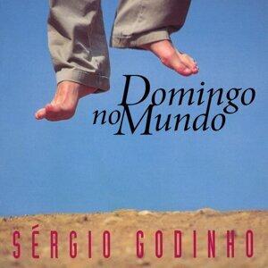 Clã E Sérgio Godinho 歌手頭像