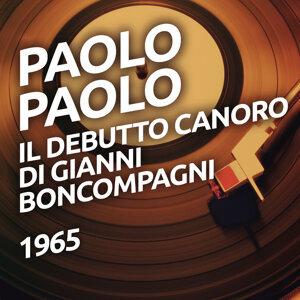 Paolo Paolo 歌手頭像