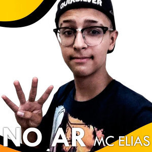 MC Elias 歌手頭像
