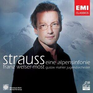 Franz Welser-Möst/Gustav Mahler Jugendorchester