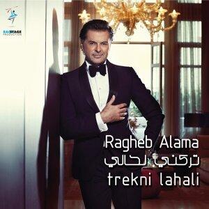 Ragheb Alama 歌手頭像