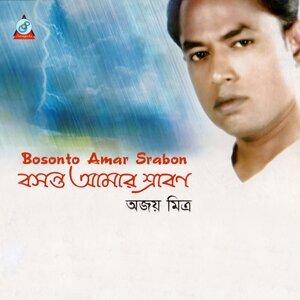 Ajay Mitra 歌手頭像