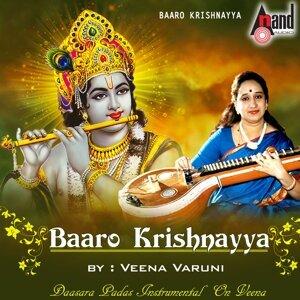 Veena Varuni 歌手頭像