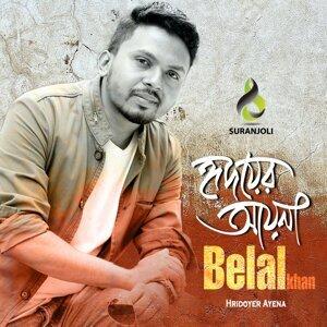 Belal Khan 歌手頭像