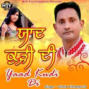 Ghola Kishanpuria 歌手頭像