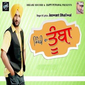 Jaswant Dhaliwal 歌手頭像