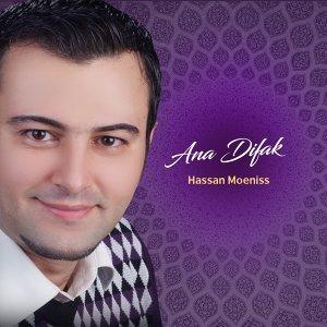 Hassan Moeniss 歌手頭像