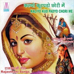 Kumari Rajki 歌手頭像