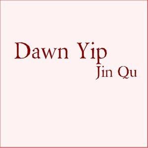 Dawn Yip 歌手頭像