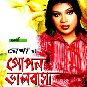 Rekha, Fakir Shahabuddin 歌手頭像