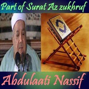 Abdulaati Nassif 歌手頭像