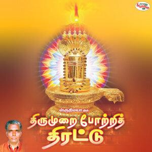 Tiruttani N. Swaminathan 歌手頭像