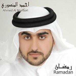 Ahmed Al Mansori 歌手頭像