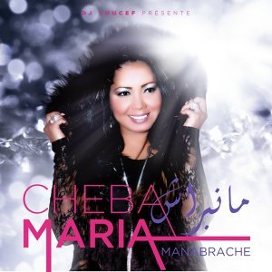 Cheba Maria 歌手頭像