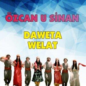Özcan U Sinan 歌手頭像