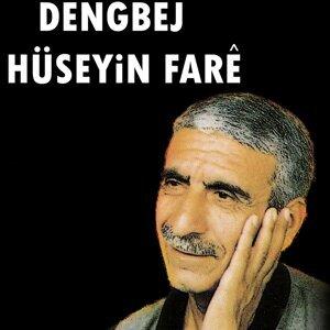 Dengbej Hüseyin Farê 歌手頭像
