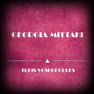 Georgia Mittaki 歌手頭像