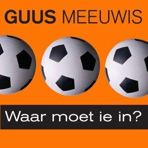 Guus Meeuwis & Edwin Evers 歌手頭像
