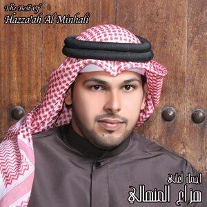 Hazza'ah Al Minhali 歌手頭像