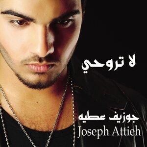 Josef Attieh 歌手頭像