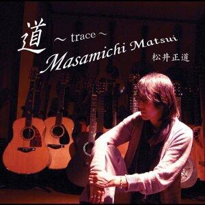 松井正道 歌手頭像