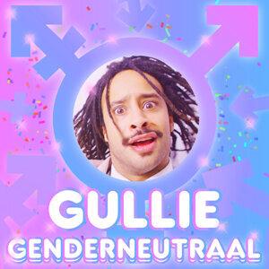 Gullie 歌手頭像