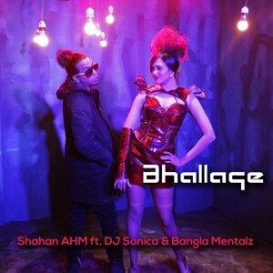 Shahan Ahm 歌手頭像
