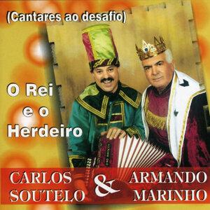 Carlos Soutelo, Armando Marinho 歌手頭像
